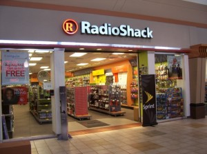 Some business experts say RadioShack may not survive.