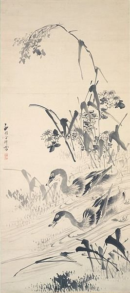 wild geese and reeds Hsi-Yuan Fang wiki